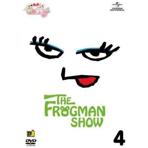 The Frogman Show: Kofun Gal No Coffy Vol.4