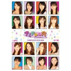 Idol No Ana - Nitteregenic Wo Sagase Complete DVD Box