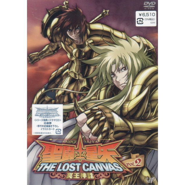 Saint Seiya The Lost Canvas Hades Mythology Vol.2