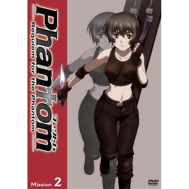 Phantom - Requiem For The Phantom - Mission 2