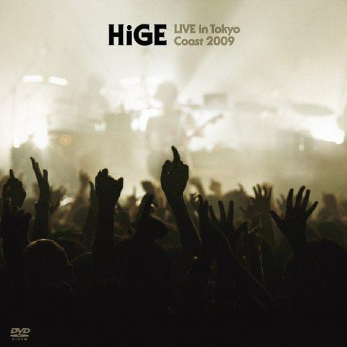 Hige Live In Tokyo Coast 2009 [DVD+CD Limited Edition]