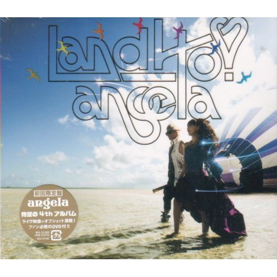 Land Ho [CD+DVD Limited Edition]
