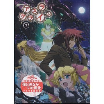Asura Cryin' 3 [DVD+CD Limited Edition]