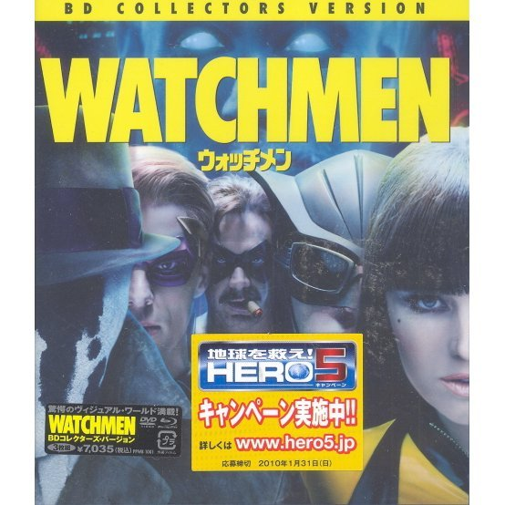 Watchmen BD Collector's Version [2Blu-ray+DVD]