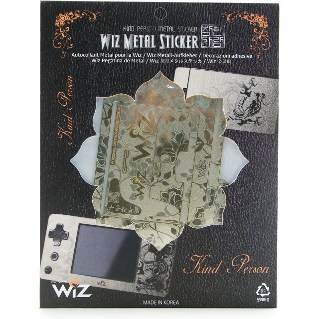 GP2x Wiz Metal Sticker (Gold)