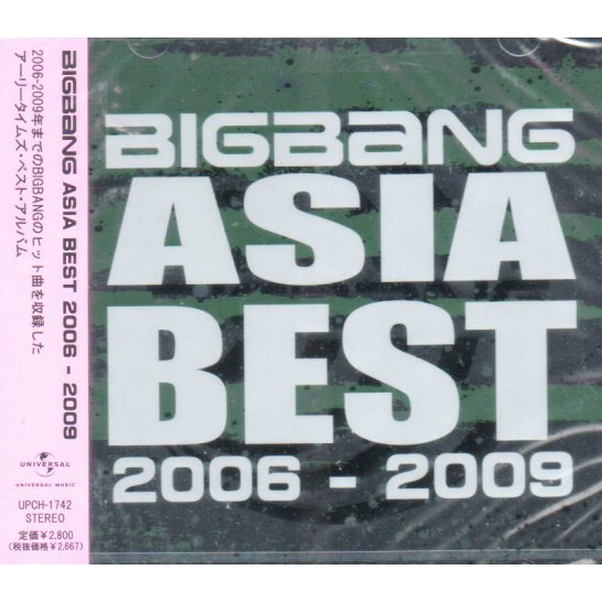 Early Times Best Album - Asia Best 2006-2009