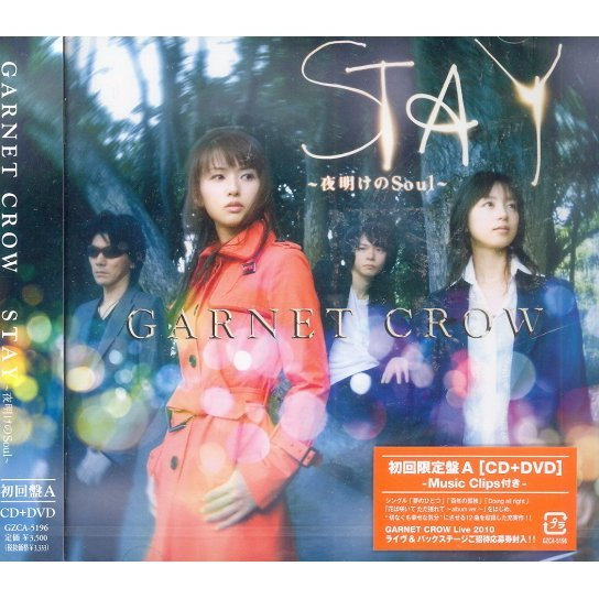 Stay - Yoake No Soul [CD+DVD Limited Edition Type A]