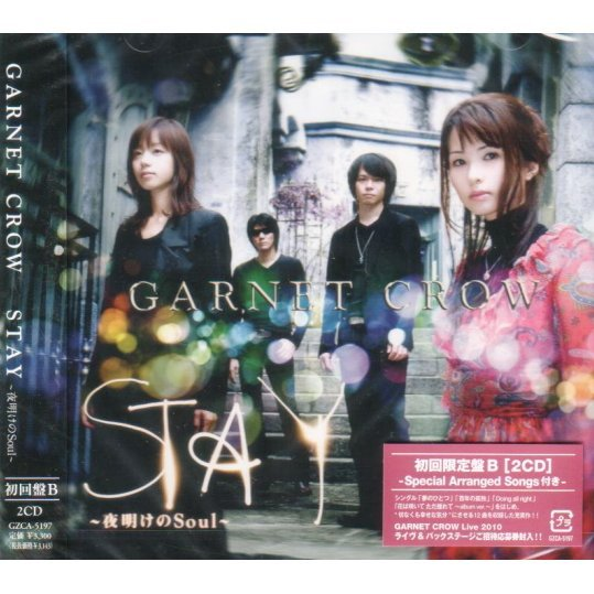 Stay - Yoake No Soul [Limited Edition Type B]