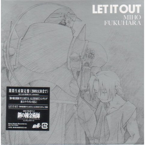 Let It Out [Limited Pressing]