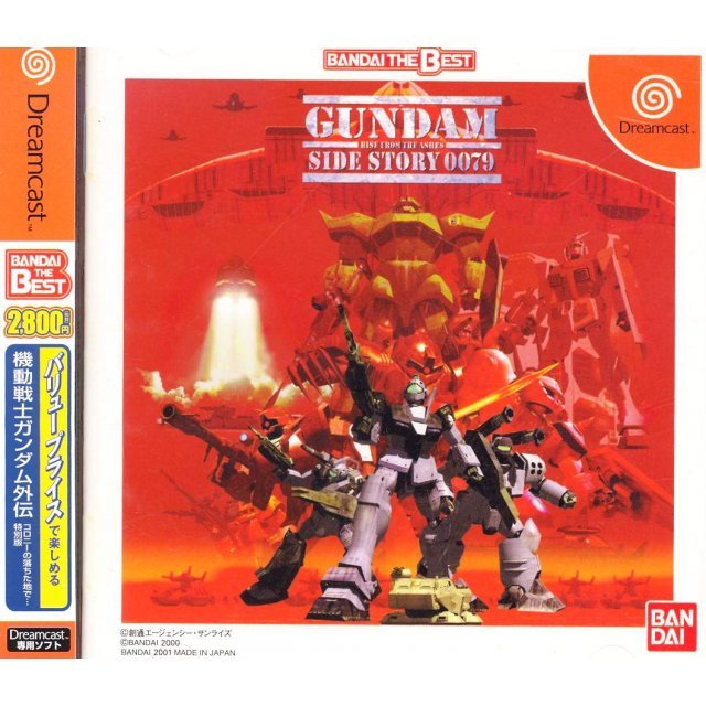 Mobile Suit Gundam Side Story Special Edition (Bandai the Best)