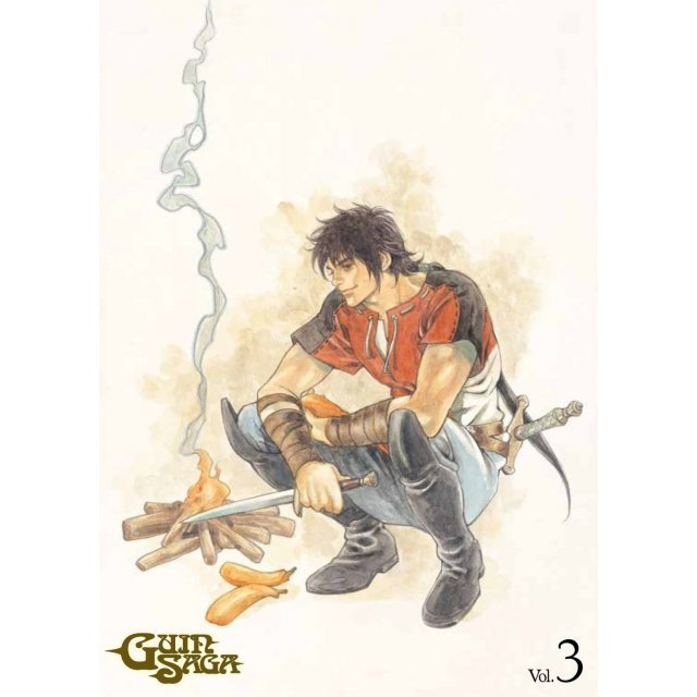 Guin Saga Vol.3 [DVD+CD Limited Edition]