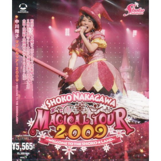 Shoko Nakagawa Magical Tour 2009 - Welcome To The Shoko Land