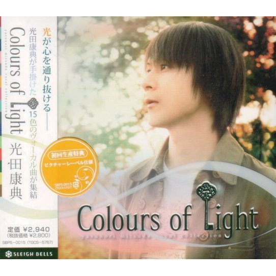 Colours Of Light - Yasunori Mitsuda Vocal Collection