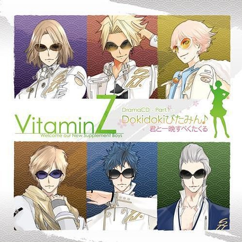 Vitamin Z Original Drama CD Part.1
