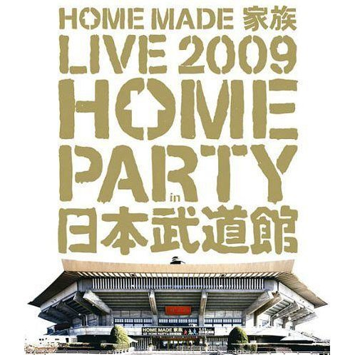 Live 2009 - Home Party In Nippon Budokan
