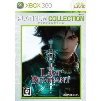 The Last Remnant (Platinum Collection)