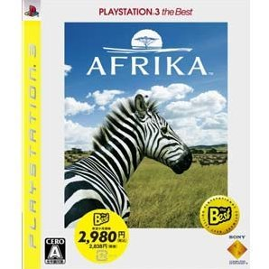 Afrika (PlayStation3 the Best)