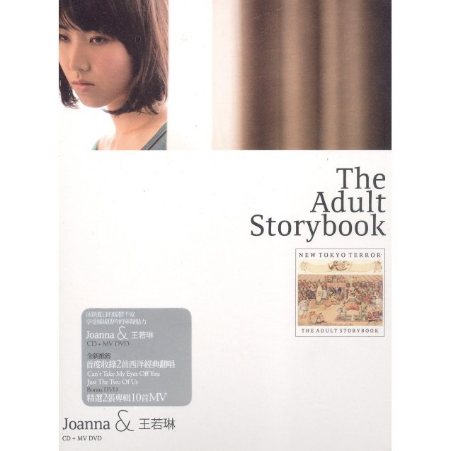 The Adult Storybook [CD+DVD]