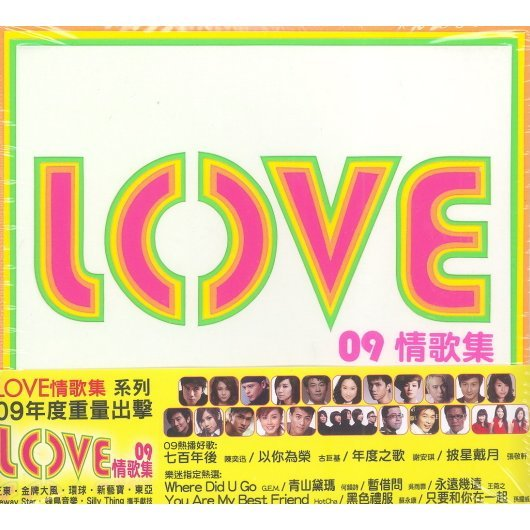 2009 Love Songs Collection [2CD]