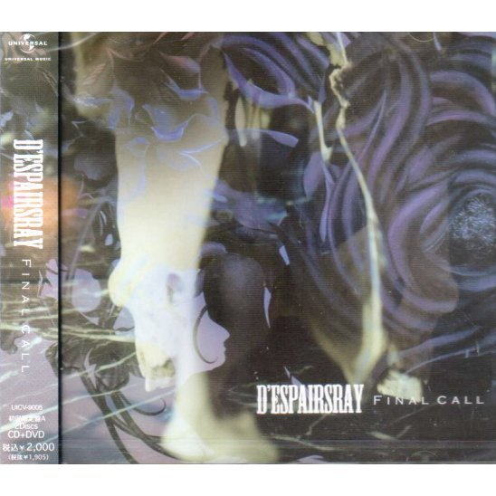 Final Call [CD+DVD Limited Edition Type A]