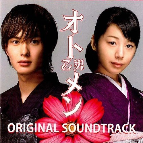 Oto Men Original Soundtrack