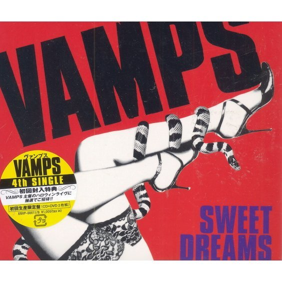 Sweet Dreams [CD+DVD Limited Edition]