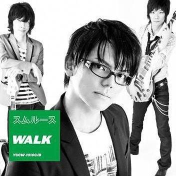 Walk [CD+DVD Limited Edition]