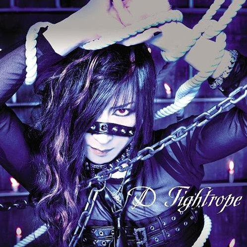 Tightrope [Jacket Type A CD+DVD Limited Edition]