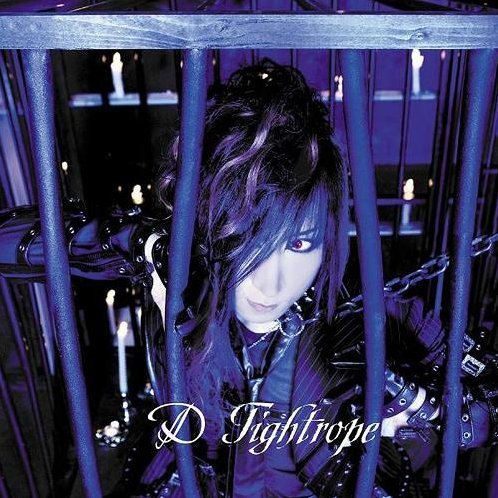 Tightrope [Jacket Type B CD+DVD Limited Edition]