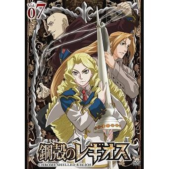 Chrome Shelled Regios Vol.7