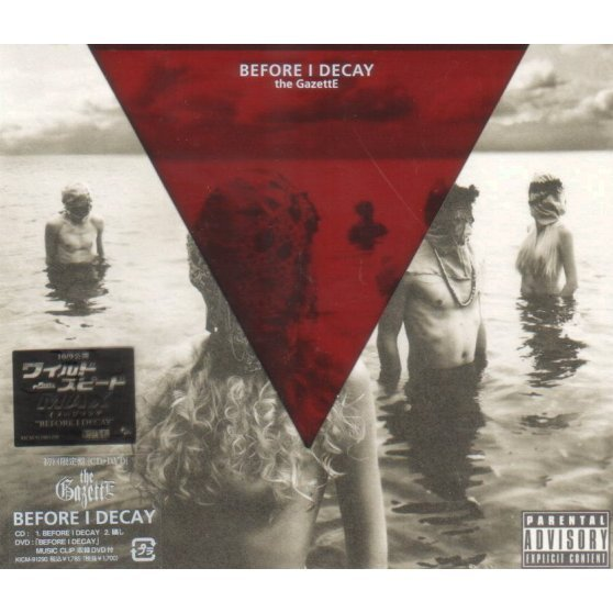 Before I Decay [CD+DVD Limited Edition]