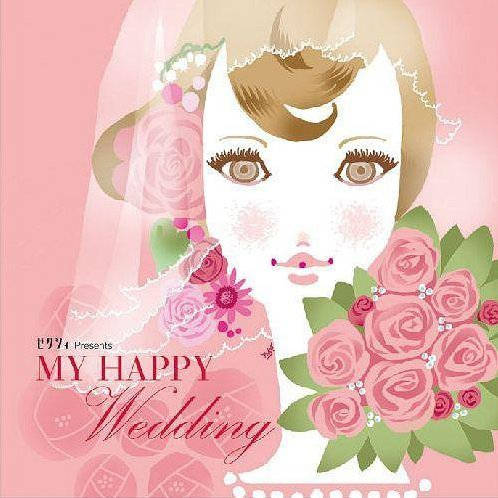 Zexy Presents My Happy Wedding