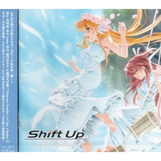 Shift Up AXL Vocal Song Shu 2