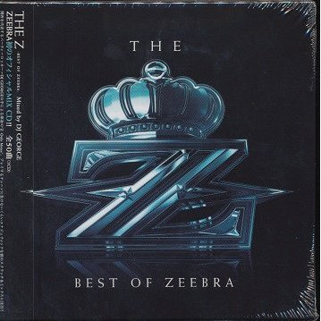 The Z-The Best Of Zeebra