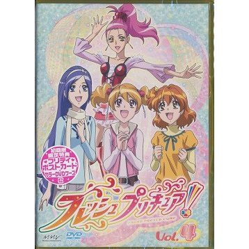 Fresh Pretty Cure Vol.4
