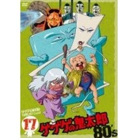 Gegege No Kitaro 80's 17 1985 Third Series