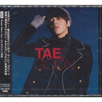 Call Me / Rising Star [CD+DVD]