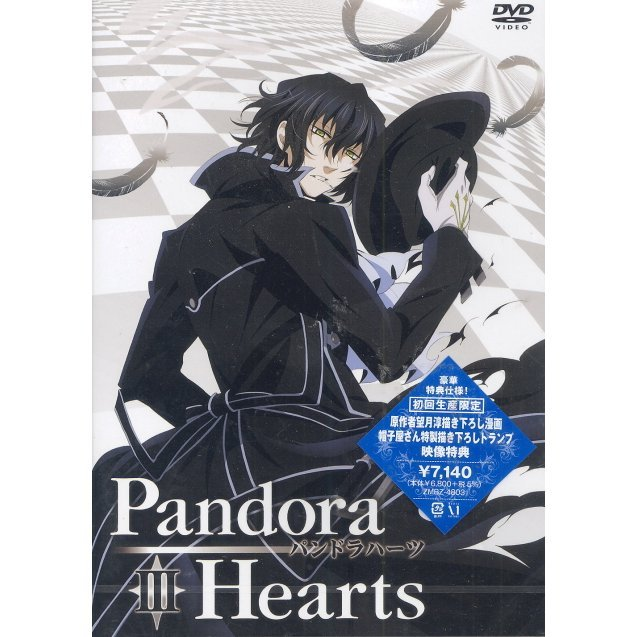 Pandorahearts DVD Retrace III