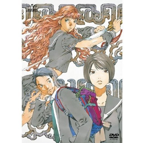 12Kokuki / The Twelve Kingdoms 1 DVD Box - Tsuki No Kage Kage No Umi