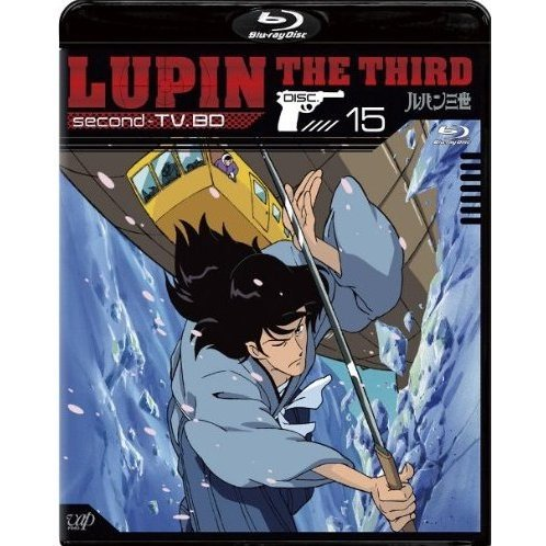 Lupin The Third Second TV. BD 15