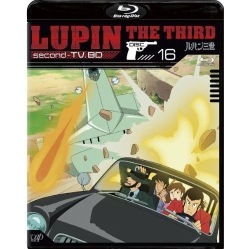 Lupin The Third Second TV. BD 16