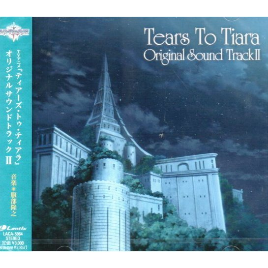 Tears To Tiara Original Soundtrack Vol.2