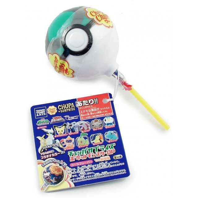 Chupa Pokemon DP09 Gekjouhan Candy Toy