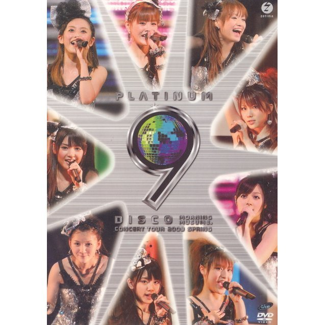 Morning Musume Concert Tour 2009 Haru - Platinum 9 Disco