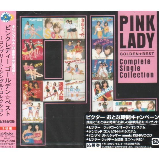 Pink Lady Golden Best Complete Single Collection