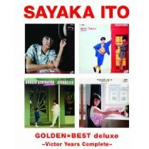 Sayaka Ito Golden Best