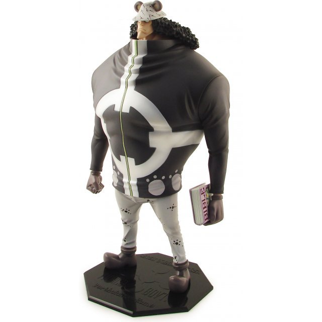 Excellent Model One Piece Neo-DX - Portraits of Pirates Non Scale Pre-Painted Figure: Bartholomew Kuma (Re-run)