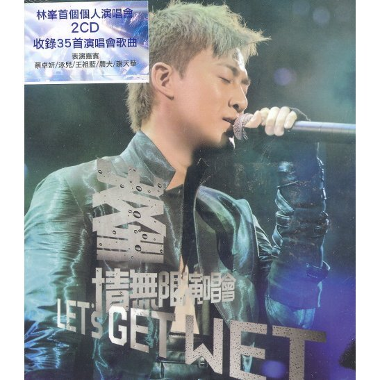 Let's Get Wet Live [2CD]