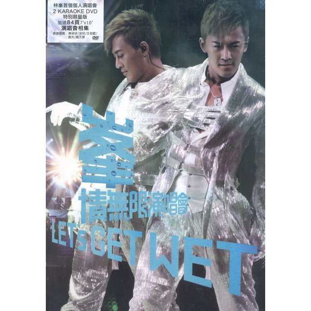 Let's Get Wet Live Karaoke [2DVD Special Edition]