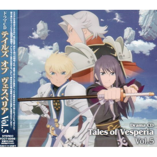 Tales of Vesperia Drama CD Vol.5